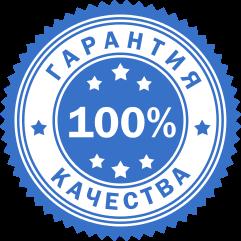 garant_icon